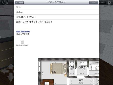 app_prod_home_design_3d_8.jpg