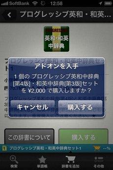 app_ref_kotobank_12.jpg
