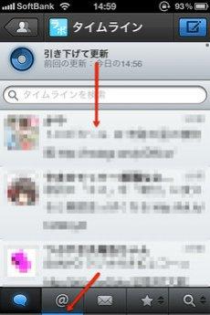 app_sns_tweetbot_5.jpg