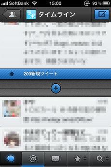 app_sns_tweetbot_7.jpg
