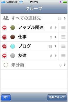 app_util_flickaddress_12.jpg