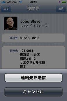 app_util_flickaddress_8.jpg