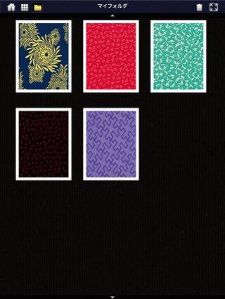 app_book_wanoiro_7.jpg