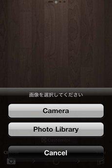 app_ent_addlib_1.jpg