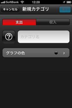 app_fin_moneytron_9.jpg