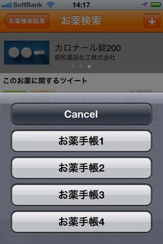 app_med_qlife_7.jpg