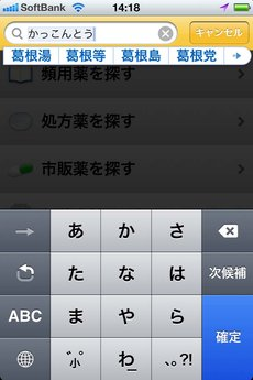 app_med_qlife_9.jpg