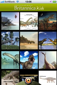app_photo_britannica_kids_dinosaurs_11.jpg