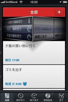 app_prod_3do_7.jpg