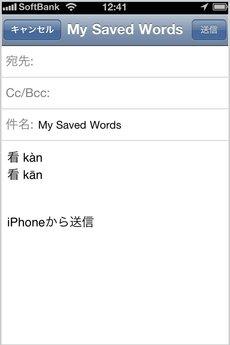 app_ref_pax_zhongri_rizhong_cidian_16.jpg