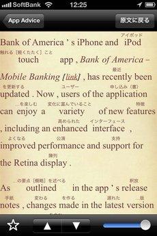 app_ref_ruby_reader_4.jpg