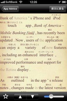 app_ref_ruby_reader_6.jpg