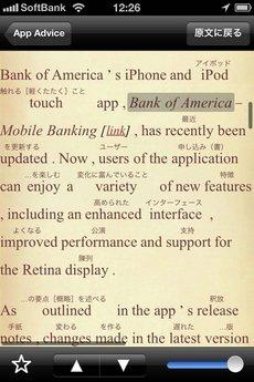 app_ref_ruby_reader_7.jpg