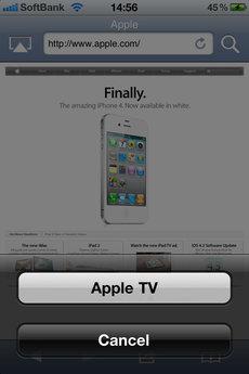app_util_browser_appletv_2.jpg