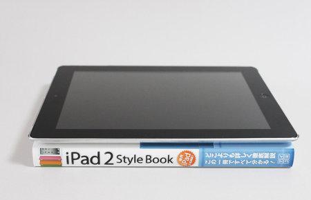 ipad2_style_book_2.jpg