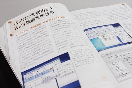 ipad2_style_book_4.jpg