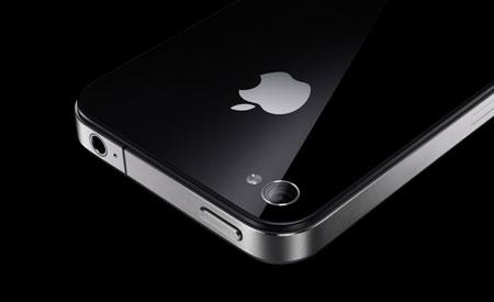iphone_4s_0.jpg