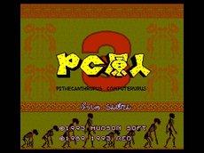 pcengine_gamebox_3_1.jpg