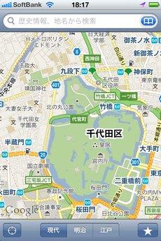 app_navi_konjaku_sanpo_4.jpg