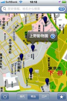 app_navi_konjaku_sanpo_8.jpg