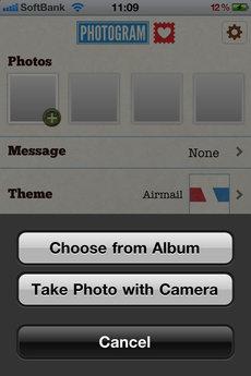 app_photo_photogram_3.jpg
