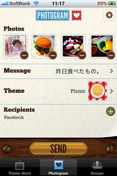 app_photo_photogram_5.jpg