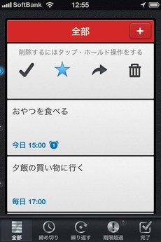 app_prod_3do_14.jpg