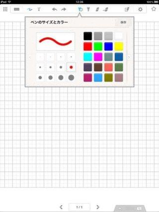 app_prod_upad_2.jpg