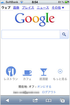 google_place_icons_0.jpg