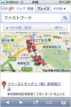 google_place_icons_3.jpg
