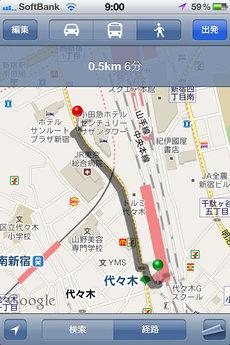 google_place_icons_5.jpg