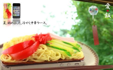 ifan_hiyashi_0.jpg