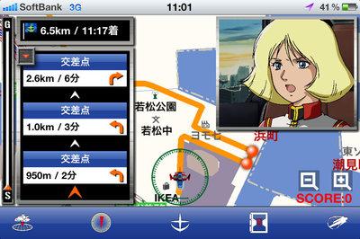 app_navi_gundam_navi_8.jpg