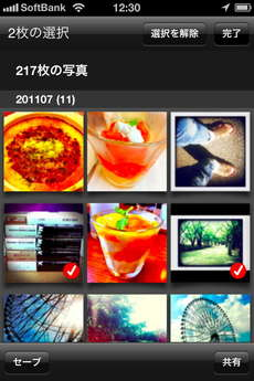 app_photo_my_instaalbum_12.jpg