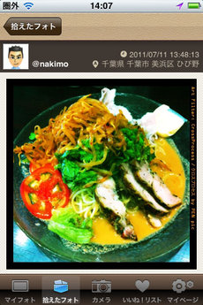 app_photo_pen_pic_11.jpg