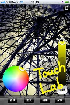 app_photo_signote_8.jpg