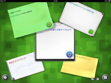 app_prod_abc_notes_13.jpg