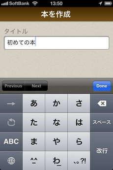 app_social_bukurou_2.jpg