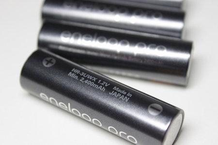 eneloop_pro_1.jpg