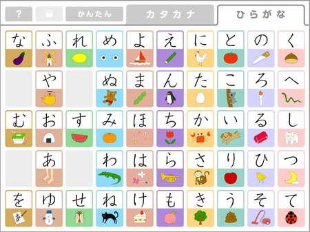 app_edu_kanamoji_2.jpg