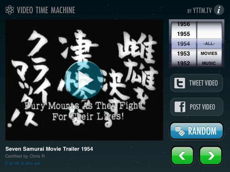 app_ent_video_time_machine_3.jpg