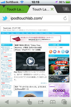 app_prod_dolphin_brower_14.jpg