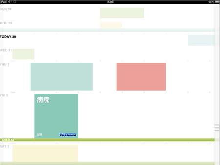 app_prod_wikly_4.jpg