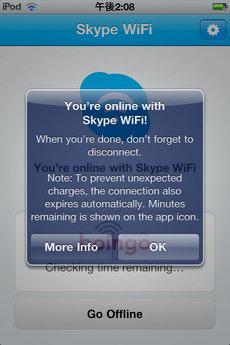 app_util_skype_wifi_8.jpg
