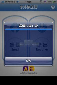 arts_intelligence_IR30_iphone_8.jpg