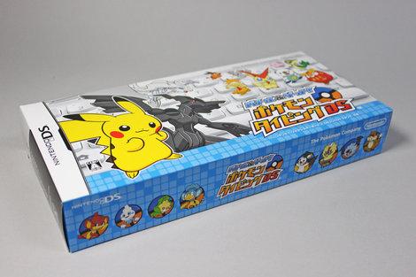 pokemon_typing_ds_keyboard_0.jpg