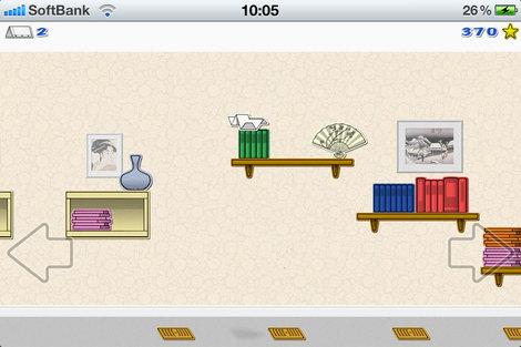 app_game_glider_classic_3.jpg