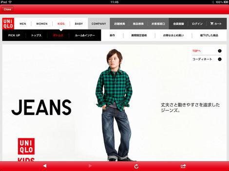app_life_uniqlo_2011fall_6.jpg
