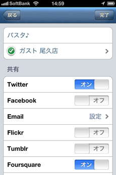 app_photo_instagram_6.jpg