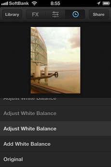 app_photo_luminance_10.jpg